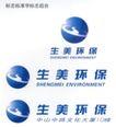 生美环保-002,学生作品,中国品牌年鉴2004,生美环保 中山 广东 中山中路文化大厦
