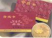 莲花茶苑-005,学生作品,中国品牌年鉴2004,花式 品牌 消费