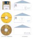 象形文字-007,学生作品,中国品牌年鉴2004,光碟