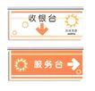 阳光百货-002,学生作品,中国品牌年鉴2004,