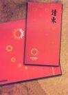 阳光百货-003,学生作品,中国品牌年鉴2004,请柬设计