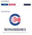 青岛光辉伟业投资管理咨询有限公司-002,学生作品,中国品牌年鉴2004,公司标志设计