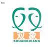 双象-001,家居建材,中国品牌年鉴2004,双象 品牌 对称