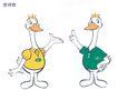 惠康床褥-003,家居建材,中国品牌年鉴2004,鸭子 伸手 做手势