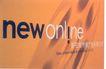新在线传播广告有限公司-003,广告,中国品牌年鉴2004,红褐色 广告公司 宣传广告