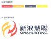 新浪慧聪-002,广告,中国品牌年鉴2004,新浪 聪慧 商标