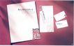 龙年企划-003,广告,中国品牌年鉴2004,策划书 广告 公司介绍