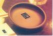 山海关No1酒吧会所-003,文娱体育,中国品牌年鉴2004,弧线 弧形 优美