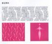 元首针织-002,服饰美容,中国品牌年鉴2004,曲线 红色的 正方形