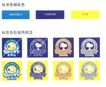 史努比-002,服饰美容,中国品牌年鉴2004,色彩 史努比 辅助色
