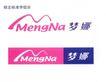 梦娜袜业-002,服饰美容,中国品牌年鉴2004,称心 舒适 活力