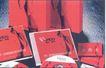 欧可亚丹-004,服饰美容,中国品牌年鉴2004,女人 美丽 会员卡 包装袋 美体瘦身