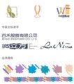 百合服饰-002,服饰美容,中国品牌年鉴2004,百禾服饰 微立 彩色图形