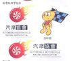 吉林省汽车摩托车运动协会-002,汽车运输,中国品牌年鉴2004,汽车协会 漫画 大眼睛