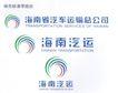 海南省汽车运输总公司-002,汽车运输,中国品牌年鉴2004,汽运 海南 图案