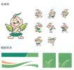 夏门银鹭集团-002,烟酒饮料,中国品牌年鉴2004,小孩子 漫画 各种姿势