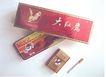 大红鹰-004,烟酒饮料,中国品牌年鉴2004,香烟 驰名商标 一条烟