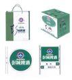 彭城啤酒-003,烟酒饮料,中国品牌年鉴2004,酿造车间 啤酒广告 箱子