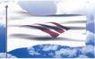 明光酒厂-003,烟酒饮料,中国品牌年鉴2004,酒业标志 阳光明媚 好天气