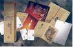 明光酒厂-005,烟酒饮料,中国品牌年鉴2004,