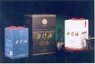 白沙液酒-004,烟酒饮料,中国品牌年鉴2004,匀称 轻雅 细腻