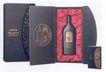 石库牌上海老酒-005,烟酒饮料,中国品牌年鉴2004,圆润 可口 醇厚