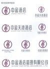 中盈酒店-002,酒店,中国品牌年鉴2004,酒店管理 中盈天池 简单商标