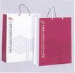 中国银行在苏州设立机构九十周年-002,金融,中国品牌年鉴2004,手提袋 红色的 银行活动