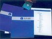 和兴证券-004,金融,中国品牌年鉴2004,管理手册 蓝封面 和兴证券