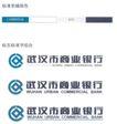 武汉市商业银行-002,金融,中国品牌年鉴2004,武汉市 商业 银行 投资