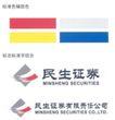 民生证券-001,金融,中国品牌年鉴2004,民生证券 炒股 证券公司 股票