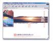 金诚信用-002,金融,中国品牌年鉴2004,电脑 屏幕 公司