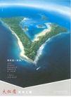 企业形象0003,企业形象,中国广告作品年鉴2004,蓝色之海 广阔 河流