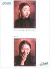 企业形象0010,企业形象,中国广告作品年鉴2004,少女 冷艳 忍俊不禁