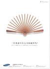 企业形象0011,企业形象,中国广告作品年鉴2004,扇子 完美 三星集团