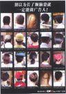 信息通讯服务0022,信息通讯服务,中国广告作品年鉴2004,头 背影 思考 学问 发型