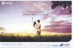 信息通讯服务0025,信息通讯服务,中国广告作品年鉴2004,相依的男女 草地 树叶 幸福