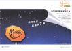 信息通讯服务0040,信息通讯服务,中国广告作品年鉴2004,动感地带 夜间 地盘