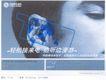 信息通讯服务0043,信息通讯服务,中国广告作品年鉴2004,接听 听说 来电