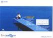 信息通讯服务0048,信息通讯服务,中国广告作品年鉴2004,网络 互联 水边