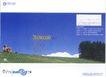 信息通讯服务0049,信息通讯服务,中国广告作品年鉴2004,草原 森林 氧气