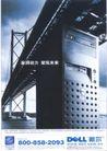 信息通讯用品0014,信息通讯用品,中国广告作品年鉴2004,桥梁 桥墩 河水