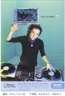 信息通讯用品0021,信息通讯用品,中国广告作品年鉴2004,唱片 电唱机 人物