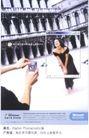 信息通讯用品0023,信息通讯用品,中国广告作品年鉴2004,建筑 相机 快乐的女人