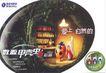 信息通讯用品0026,信息通讯用品,中国广告作品年鉴2004,手机 甲壳虫 灯光 柜台