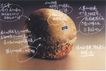 信息通讯用品0039,信息通讯用品,中国广告作品年鉴2004,恐龙蛋 远古时期 怪石 年代 历史