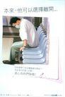 公益0009,公益,中国广告作品年鉴2004,医生 医院 长条凳