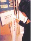 公益0033,公益,中国广告作品年鉴2004,美女 长发美女 提示牌 大厅