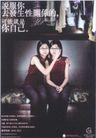 公益0047,公益,中国广告作品年鉴2004,图画 双人 床沿