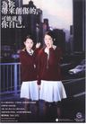公益0048,公益,中国广告作品年鉴2004,喧哗 少女 楼层